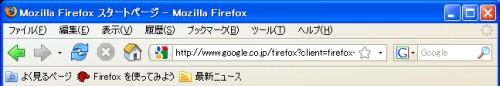 090222-ff-skin01.jpg