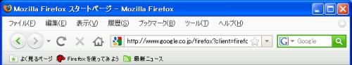 090222-ff-skin03.jpg
