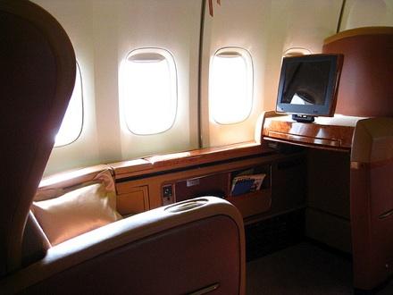 090729_amazing-seat.jpg