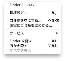 091109dosa1.jpg