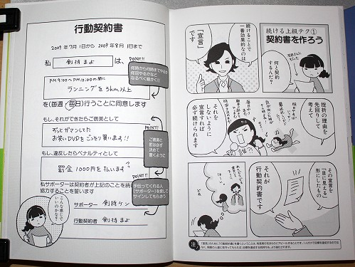 091130_reading_tudukeru_02.jpg