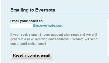 100318evernote_tag_email2.JPG