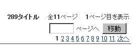 10427_02dmm100cp.JPG