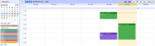 100618_cheat_calendar.jpg