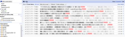 100618_cheat_reader.jpg