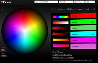 100707_colorapp06.jpg