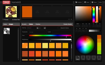 100707_colorapp13.jpg