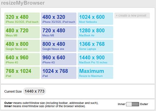 100720_browser_resize_menu.png