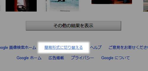 100722_google_image_easy.jpg