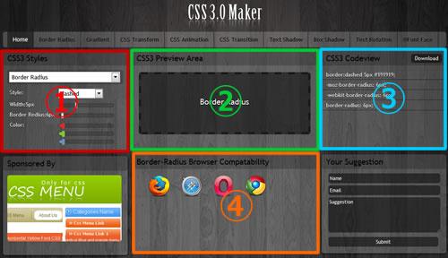 100820_css3maker_00.jpg