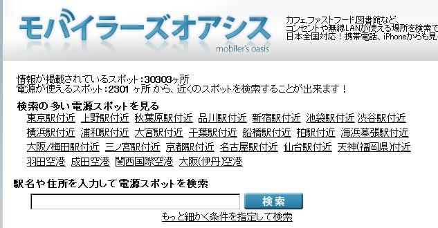 100820cafe_01.JPG