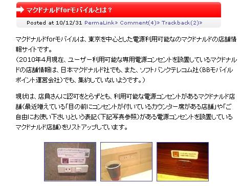 100820cafe_02.JPG