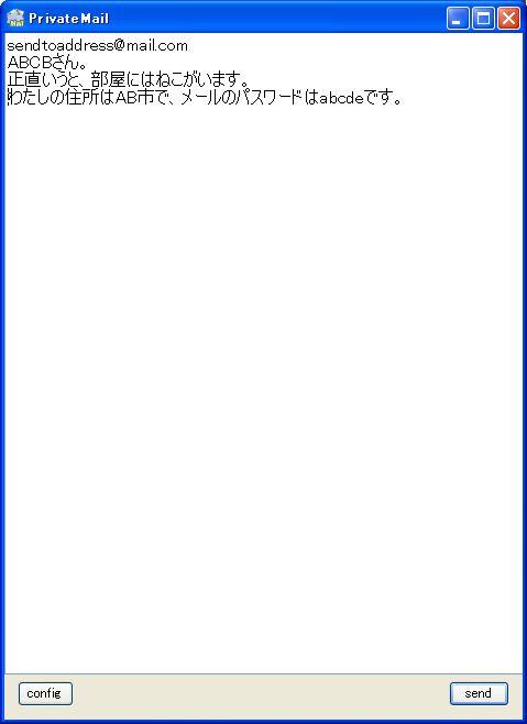 2010_0824_1538_49.jpg