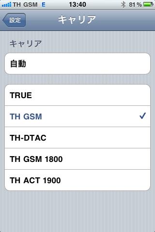 Hayakawa_0806_GSM.png
