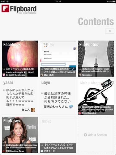 100906_flipboard_contents_t.jpg