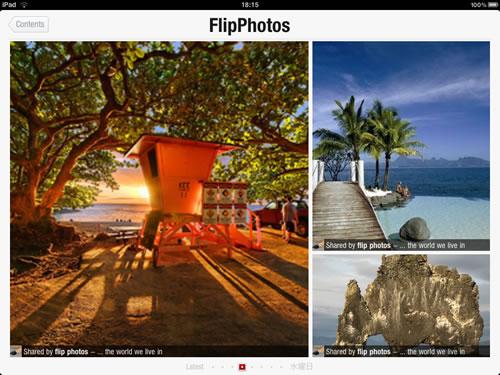 100906_flipboard_photo.jpg