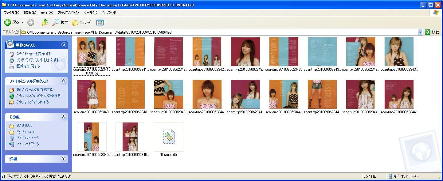 100907_misakikaoru_2010_0906_2349_53.jpg