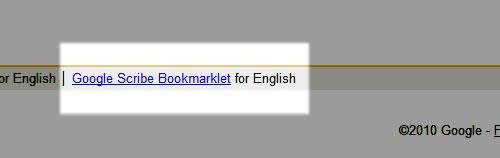 100908_googlescribe_bookmarklet.jpg