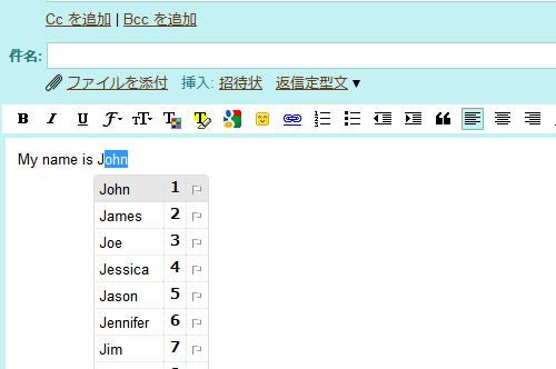 100908_googlescribe_gmail.jpg
