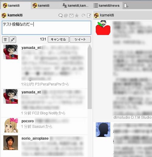 100913_multtiple_detail.jpg