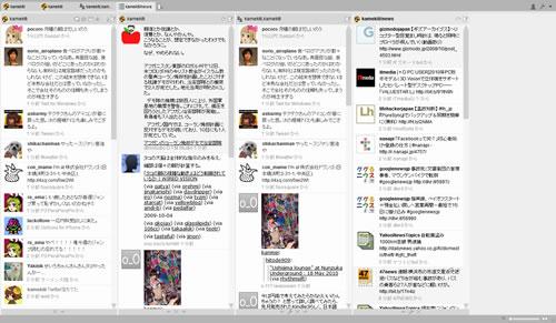 100913_multtiple_view.jpg