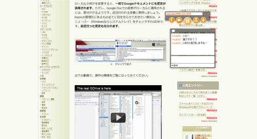 100921_joime_broadcast.jpg