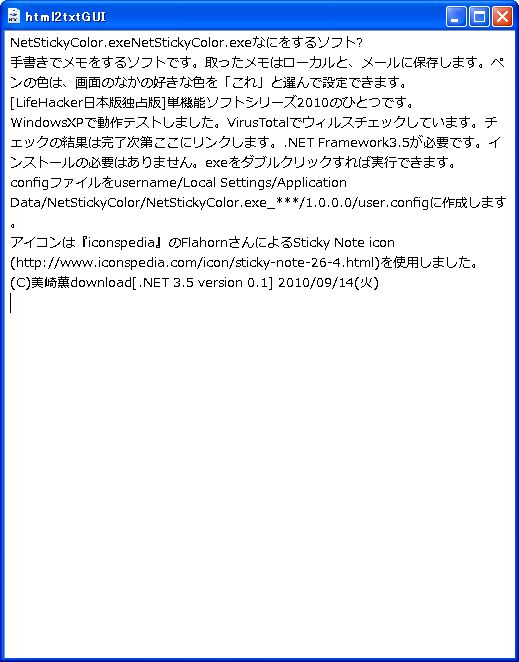 2010_0928_1617_16.jpg