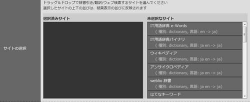 101011_multilookup_option.jpg