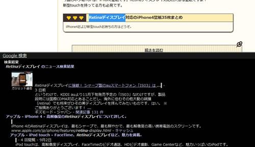 101011_multilookup_search.jpg