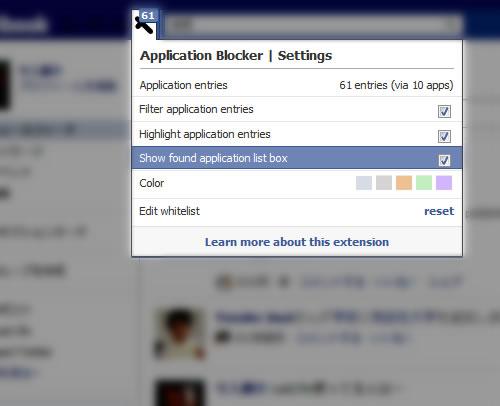 101025_facebookblock_menu.jpg