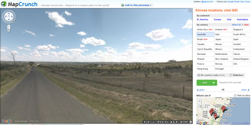 101101_mapcrunch_result.jpg