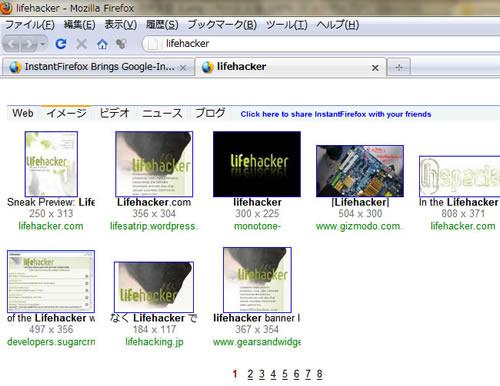 101110_instantfox_image.jpg