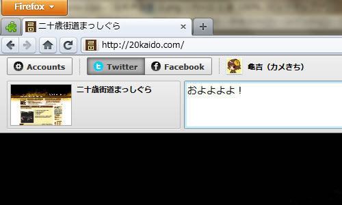 101112_mozillaf1_post.jpg