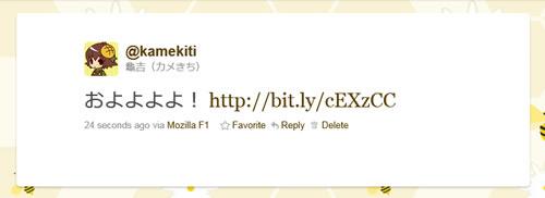 101112_mozillaf1_tweet.jpg