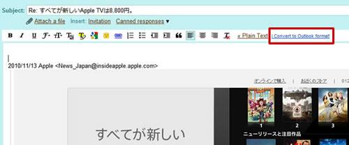 101116_gmailook_g.jpg