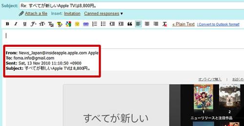 101116_gmailook_o.jpg