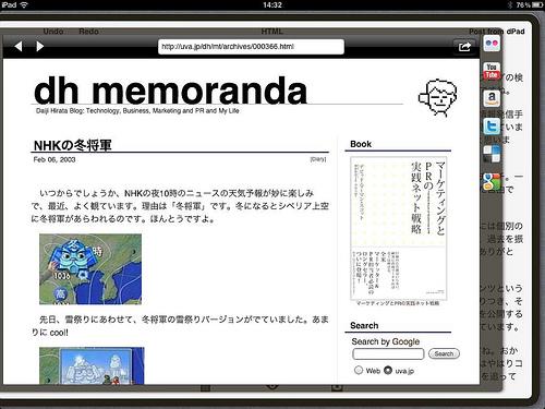 101126_02blog.jpg