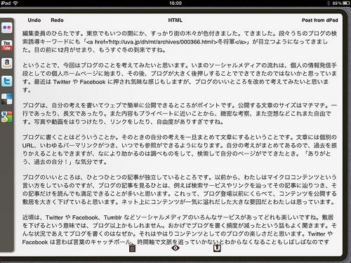 101126_03blog.jpg