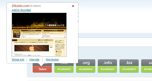 101220_pcname_domain.jpg