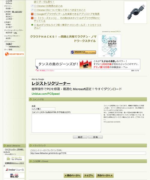 101229_wb_delete.jpg