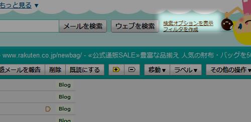 110104_gmail1.jpg