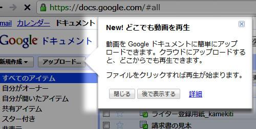 110109_docs2.jpg
