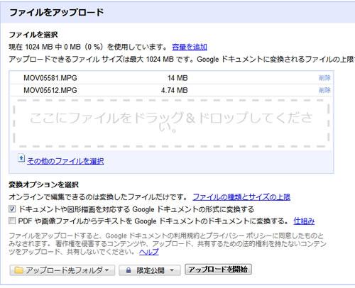 110109_docs3.jpg