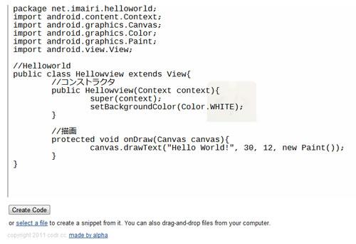110116_code2.jpg