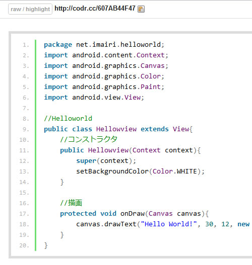 110116_code3.jpg