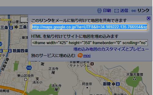 110122_gmap2.jpg