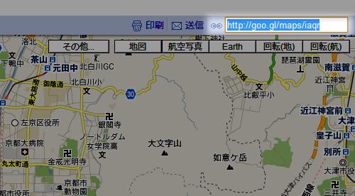 110122_gmap4.jpg