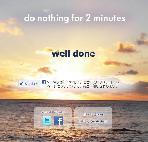 110124_nothing4.jpg