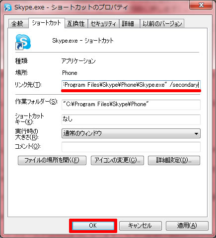 110207_skype4.jpg