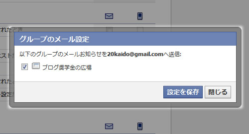 110216_facebook3.jpg